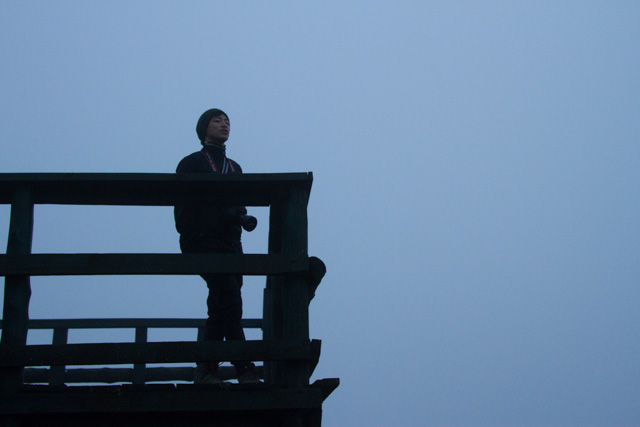 Shu at the lookout